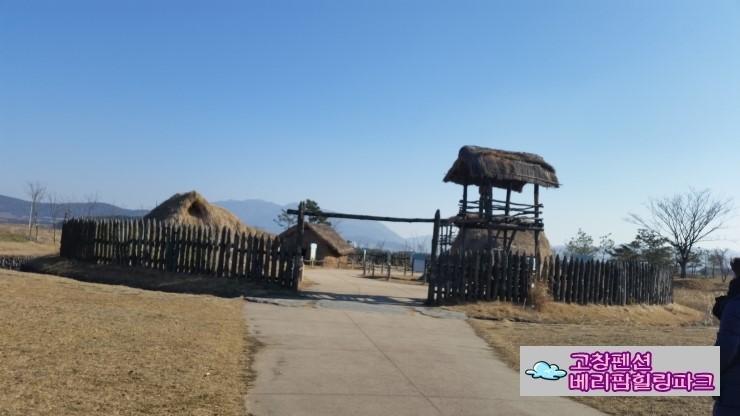 고창고인돌공원